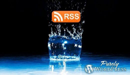 今さら聞けない。RSS(リーダー)って何?それに変わる「Feedly」がおススメ!