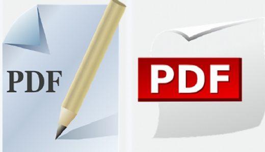 Word、ExcelをPDFファイルに変換する方法