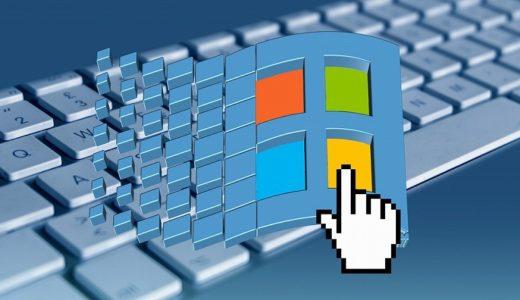 パソコンを起動する度に毎回のように表示される「新しいキーボードをインストールしています。」の対処法