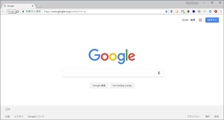 googleホーム画面をカスタマイズする方法 wd labo
