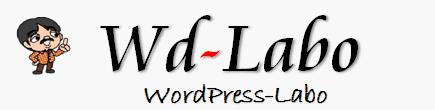 Wd-Labo